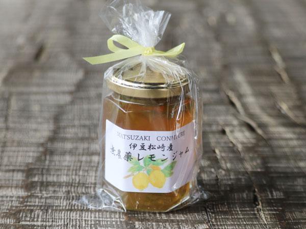 伊豆松崎産フランボワーズの無農薬レモンジャム